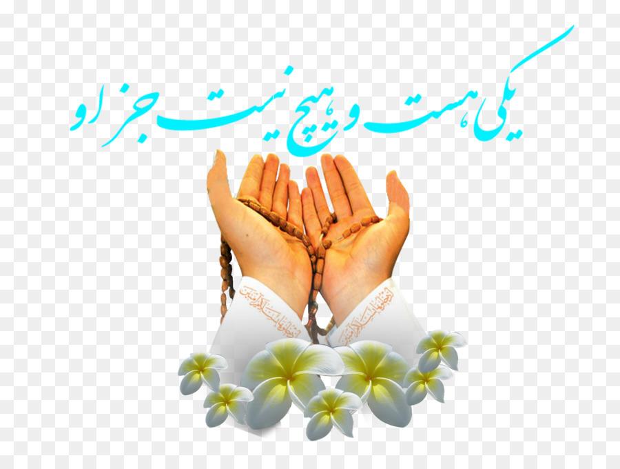 Maghrib Oração, Rakat, Isha Prayer